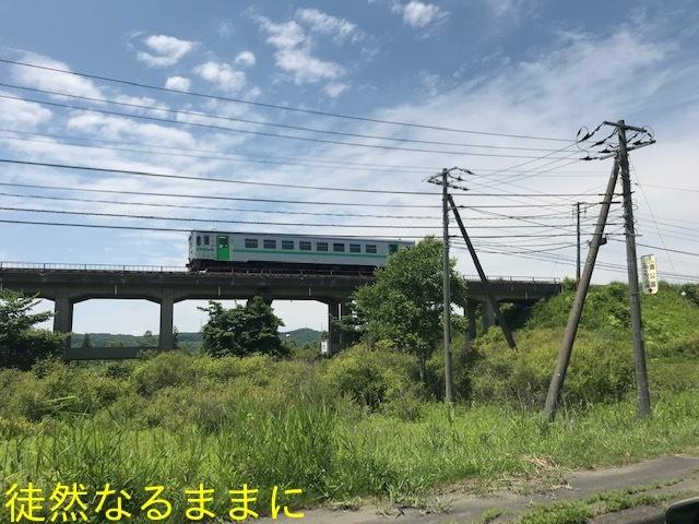 北海道遠征 ポイント①_d0285540_05545931.jpg
