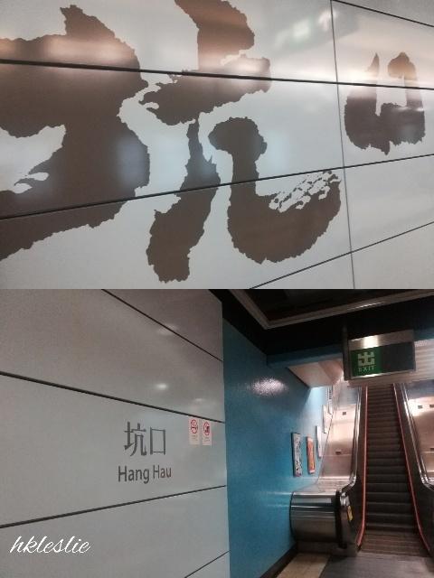 港鐵MTR@坑口→銅鑼灣_b0248150_03310669.jpg