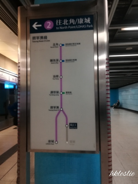 港鐵MTR@坑口→銅鑼灣_b0248150_03313751.jpg