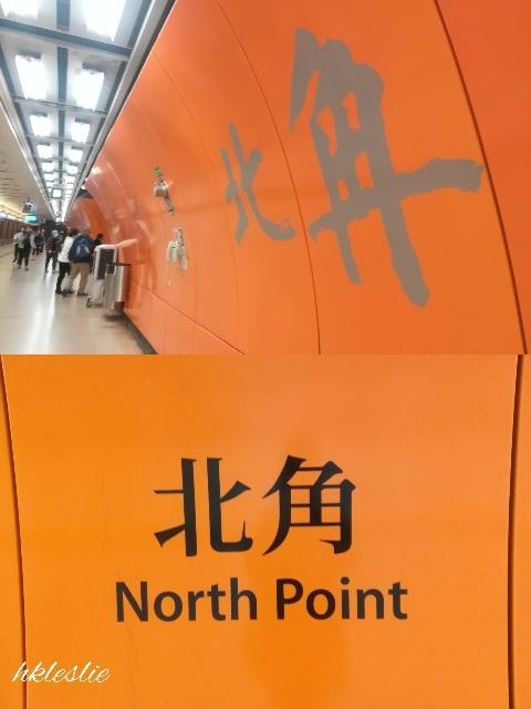 港鐵MTR@坑口→銅鑼灣_b0248150_03343690.jpg