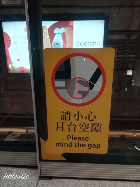 港鐵MTR@坑口→銅鑼灣_b0248150_03355920.jpg