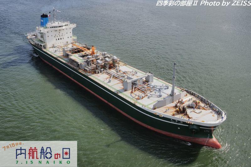 7月15日は内航船の日です♪_d0358854_16195518.jpg