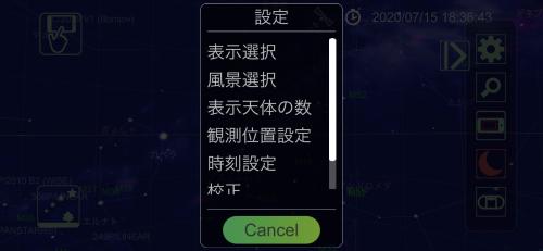 彗星を見よう_b0400557_18493359.png