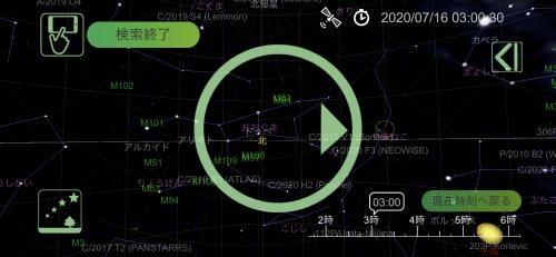 彗星を見よう_b0400557_18493763.png