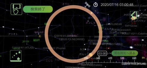 彗星を見よう_b0400557_18493844.png