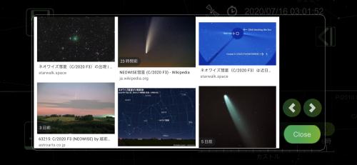 彗星を見よう_b0400557_18515043.png