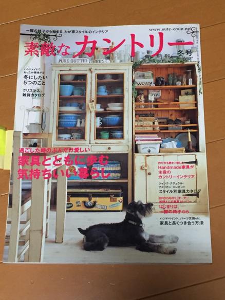 おうちぱんのブックカフェのお礼&ストーリー⑪_c0169360_14173192.jpg