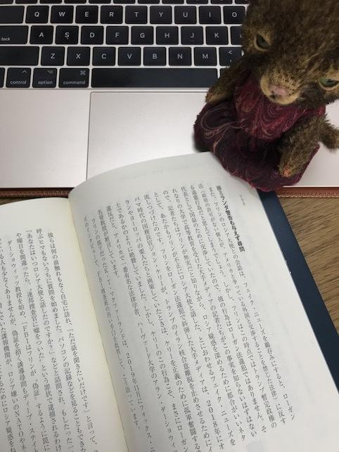 Sabieと読書と、、_f0134963_16323484.jpeg