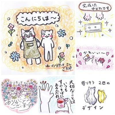お客様より嬉しいイラストが届きました☆ | 岡山_d0237570_14570121.jpg