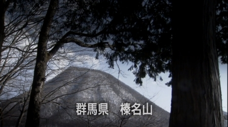 『実録・連合赤軍 あさま山荘への道程』 若松孝二 2007_d0151584_07242355.jpg