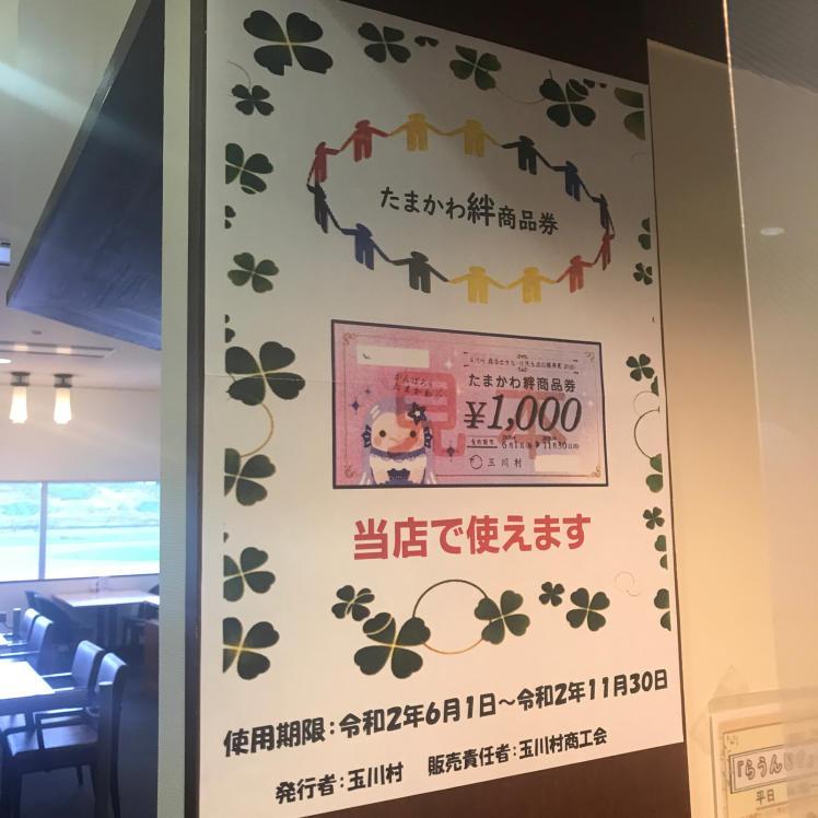 ama福島空港店 再開!_e0120789_18241277.jpg