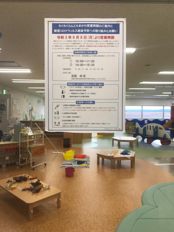 ama福島空港店 再開!_e0120789_18244661.jpg
