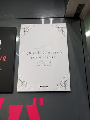 RYUICHI KAWAMURA POP UP STORE@エンタバアキバ_a0040891_23203914.jpg