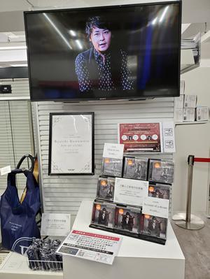 RYUICHI KAWAMURA POP UP STORE@エンタバアキバ_a0040891_23204688.jpg