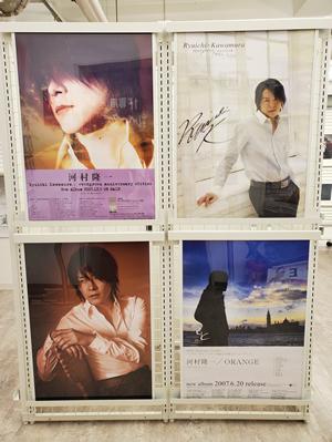 RYUICHI KAWAMURA POP UP STORE@エンタバアキバ_a0040891_23213643.jpg