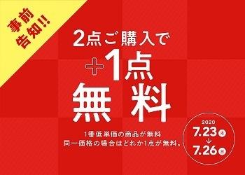 ストライプシャツ☆【米子店】_e0193499_16275535.jpg