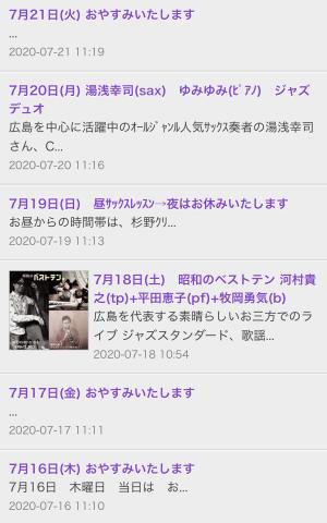広島 Jazzlive Cominジャズライブカミン   7月16日 17日はおやすみです。_b0115606_00294621.jpeg