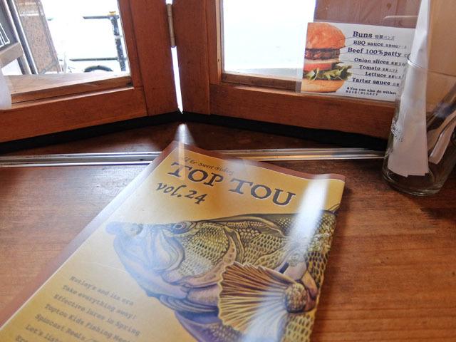 MEIHOKU Burger(伏見) #4_e0160313_15391945.jpg