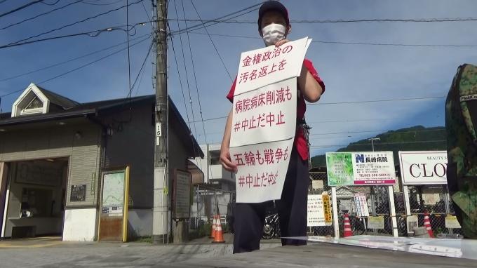 7月16日さとうしゅういち参院広島補選への決意_e0094315_13281824.jpg