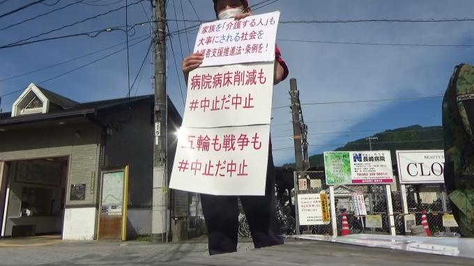 7月16日さとうしゅういち参院広島補選への決意_e0094315_13282714.jpg