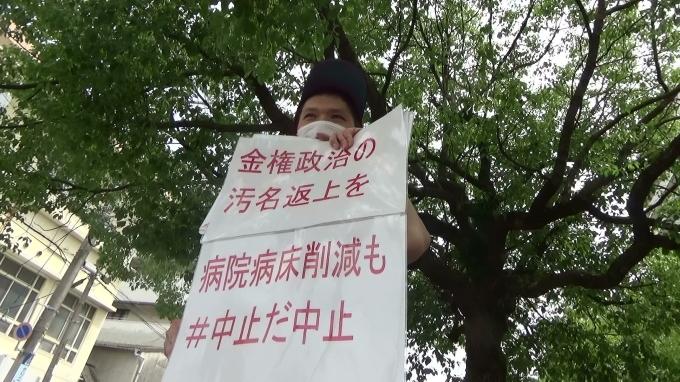 7月16日さとうしゅういち参院広島補選への決意_e0094315_21273753.jpg