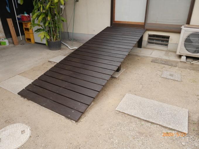 松山市 T様邸 スロープ設置工事_a0167735_15462574.jpg