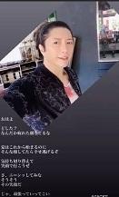 GACKT:JAPAN EXPO MALAYSIAへの激励メッセージ_c0036138_20163966.jpg