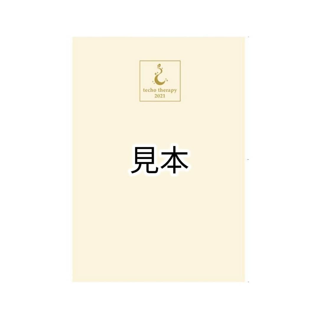 200716 「幸せおとりよせ手帳2021」のロゴに込めた思い✨_f0164842_14235683.jpg