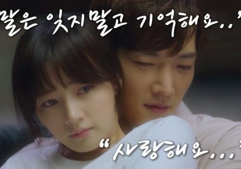 【透明感!】女優ソン・ハユン 高校生役からすっかり大人の女性に!いまでは主役級 _f0158064_03292687.jpg