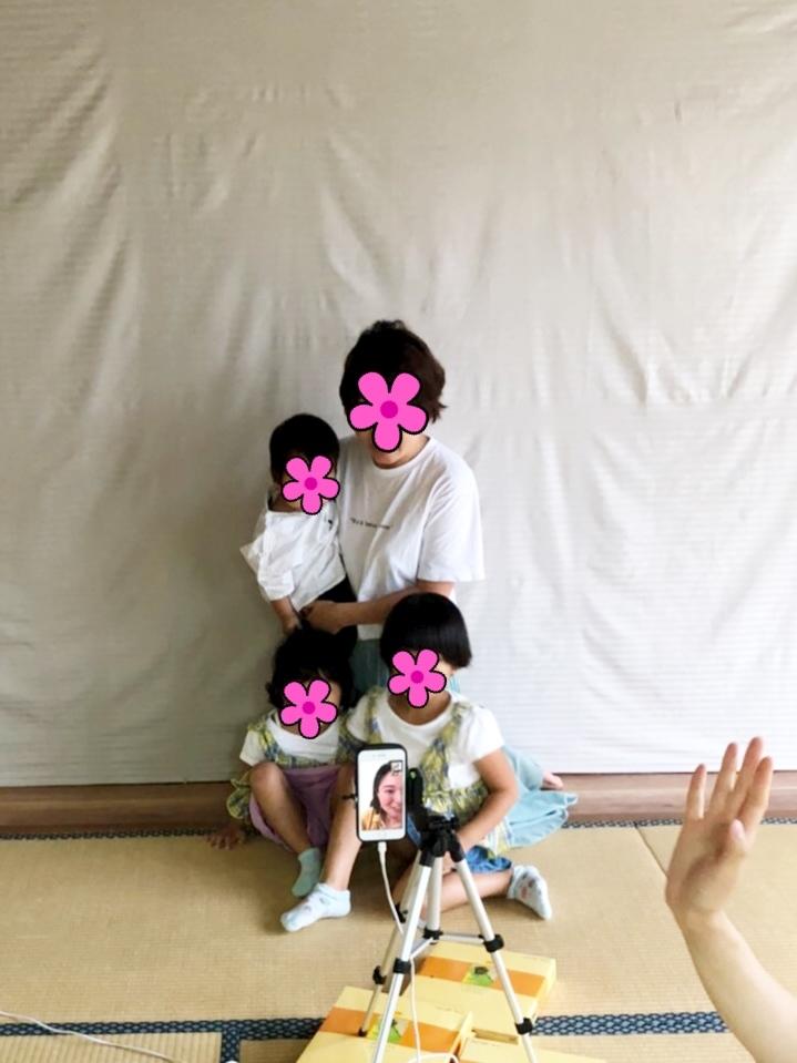 無事開催!くるる オンラインおやこ写真de交流会_e0175370_07164882.jpeg