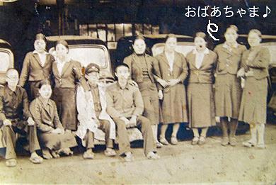 101歳の祖母は九州初の女性ドライバー、満州で恋愛しシングルマザーになって生き抜いた女性_d0169072_23243481.jpg