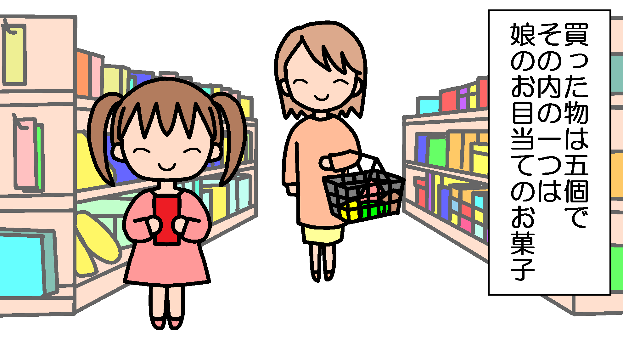 yotubeのイラスト_a0040621_14035555.png