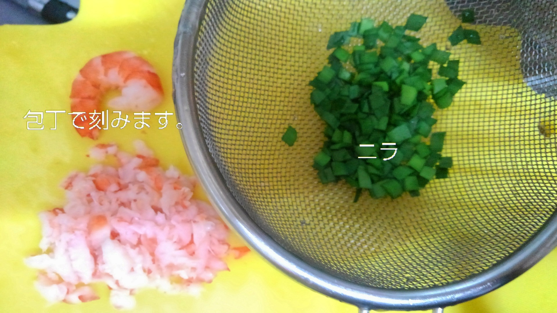 半田素麺、エビを使って2回食べる_b0339522_11162272.jpg