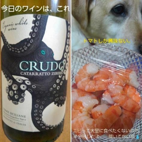 半田素麺、エビを使って2回食べる_b0339522_11234135.jpg