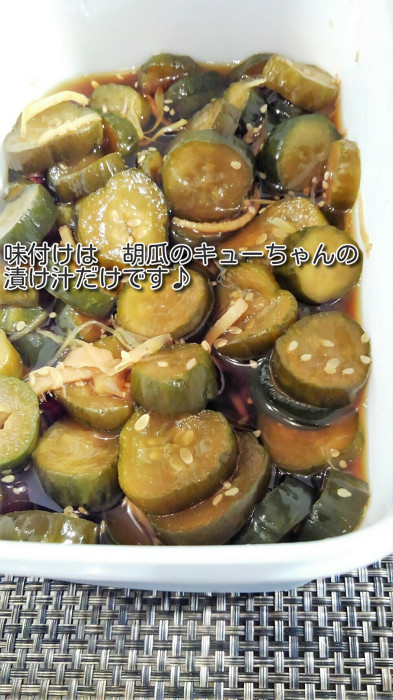 ■簡単10分【揚げ野菜のホットサラダ風】_b0033423_21340368.jpg