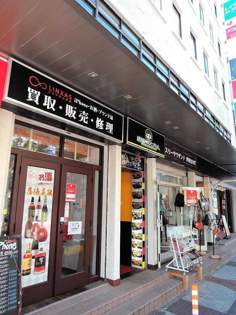 ある風景:Isezakicho,Yokohama@Jun 2020 #9_c0395834_23082666.jpg