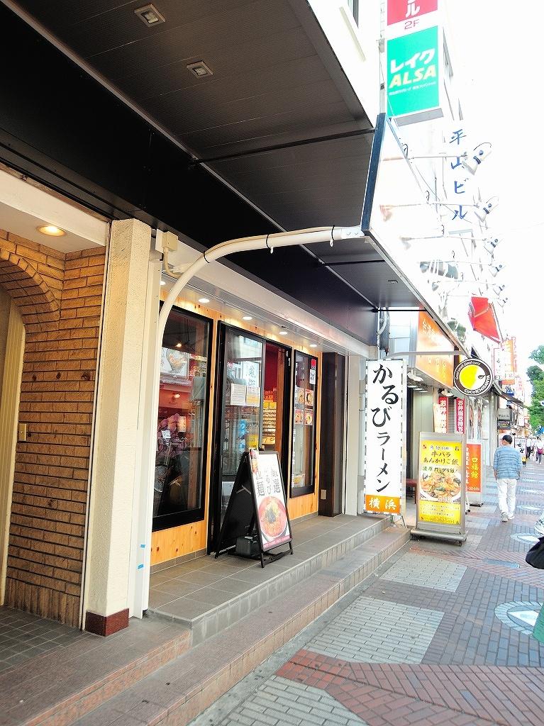 ある風景:Isezakicho,Yokohama@Jun 2020 #9_c0395834_23082713.jpg