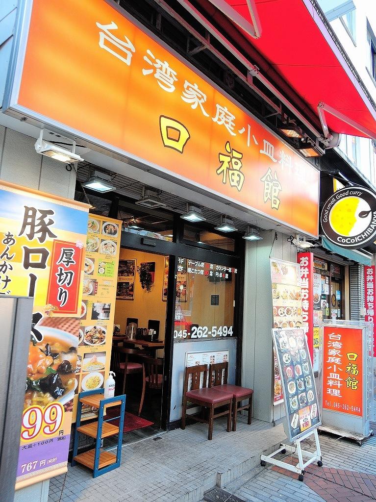 ある風景:Isezakicho,Yokohama@Jun 2020 #9_c0395834_23082764.jpg