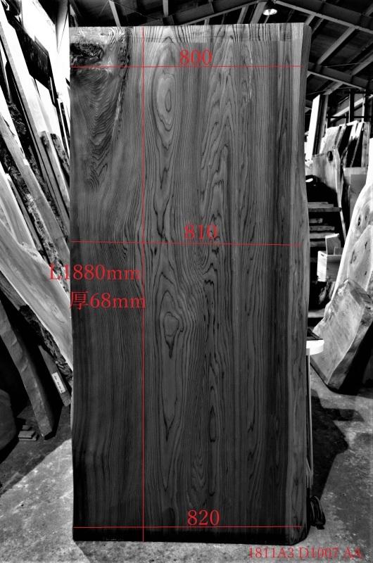 神代杉 一枚板 天板用_e0156341_08284200.jpg