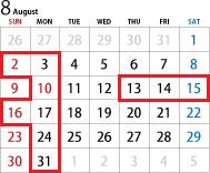8月~10月の休み_e0017844_09315841.png