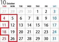 8月~10月の休み_e0017844_11524866.png