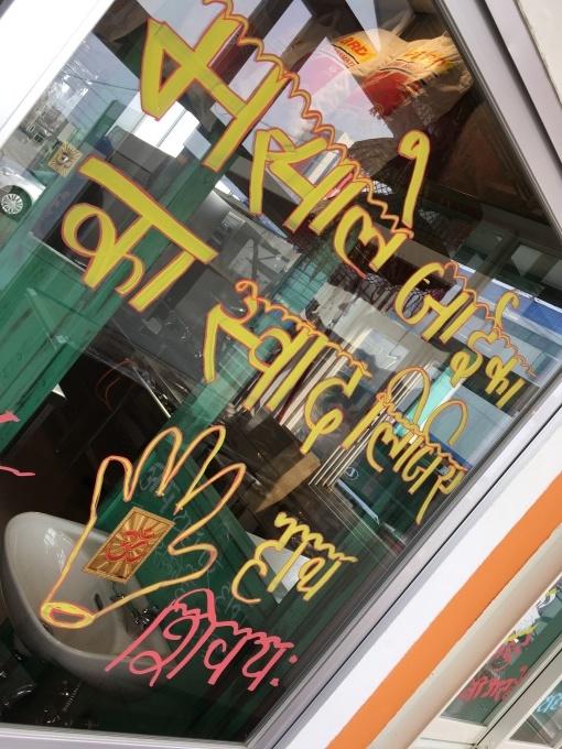 スパイス食堂問屋町カリー_e0132147_08194679.jpeg
