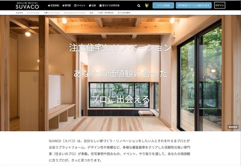 さいたま市の木の家 * SUVACO_c0307053_17182011.jpg