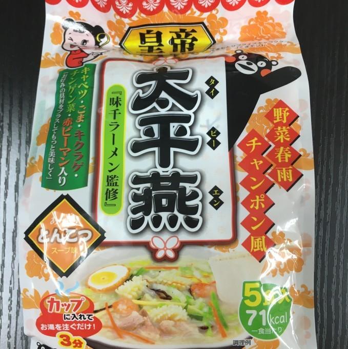 代表からの熊本土産_d0061857_11454306.jpg