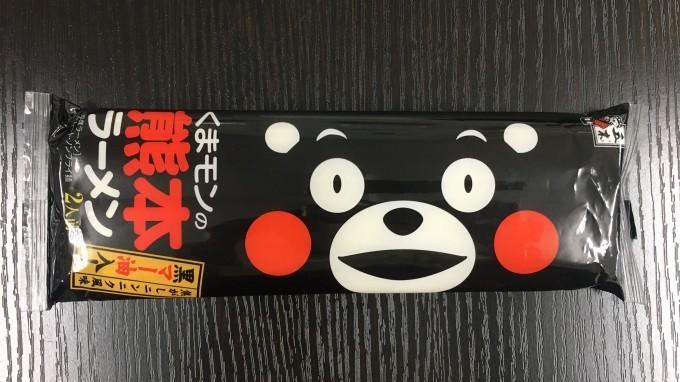 代表からの熊本土産_d0061857_11474983.jpg