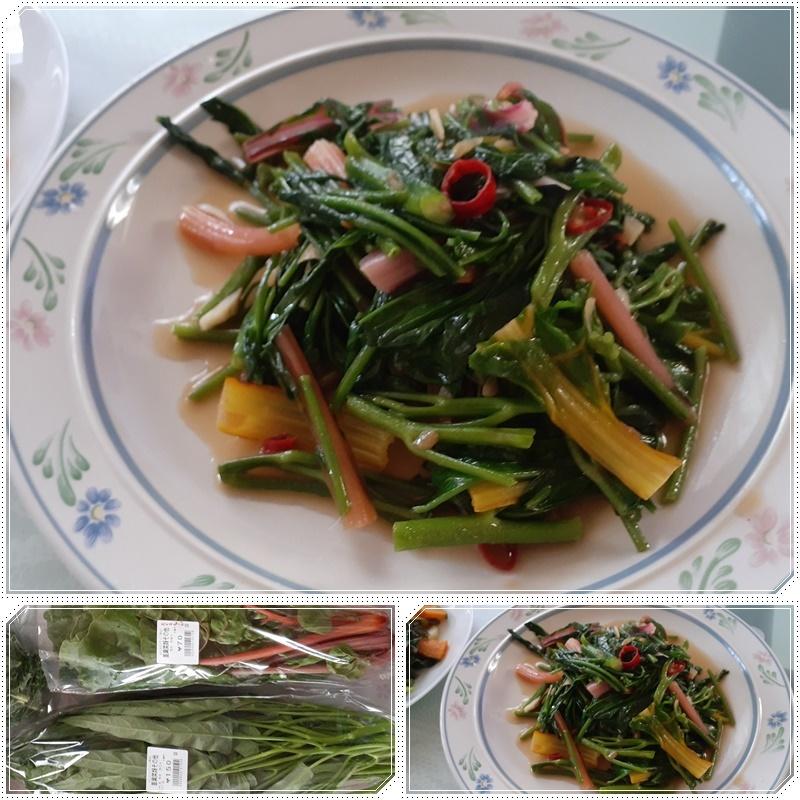 空心菜で楽しむ♪_b0236665_08520156.jpg