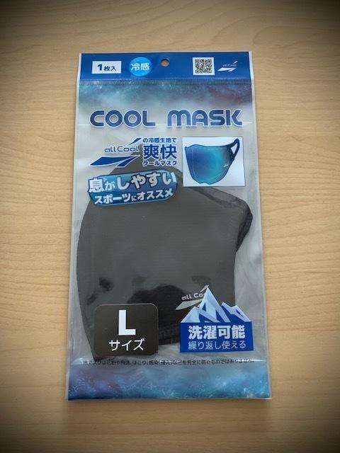 マスク おすすめ クール 夏用マスクにおすすめ!ひんやり接触冷感マスク18選【大人用・子ども用】