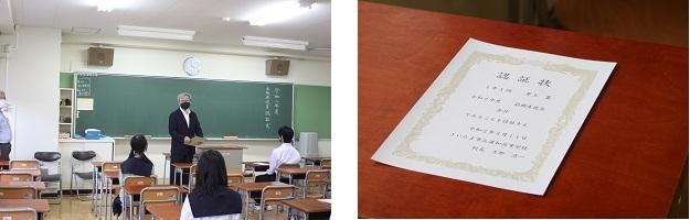 期末考査が終わり、今日は生徒会認証式が行われました。_e0313769_17430195.jpg