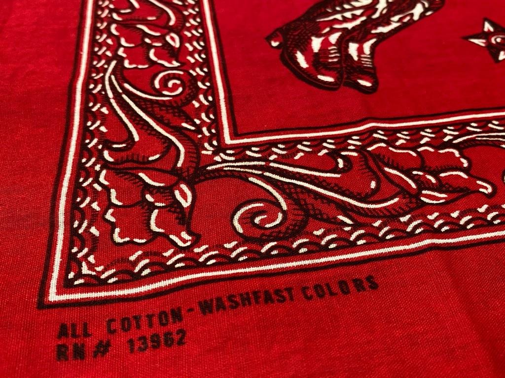 """7月18日(土)マグネッツ大阪店!T-Shirt & Bandana入荷日!! #5 VintageBandana 編! 1949 \""""Straight Arrow\"""" & ElephantBrand!_c0078587_14174264.jpg"""