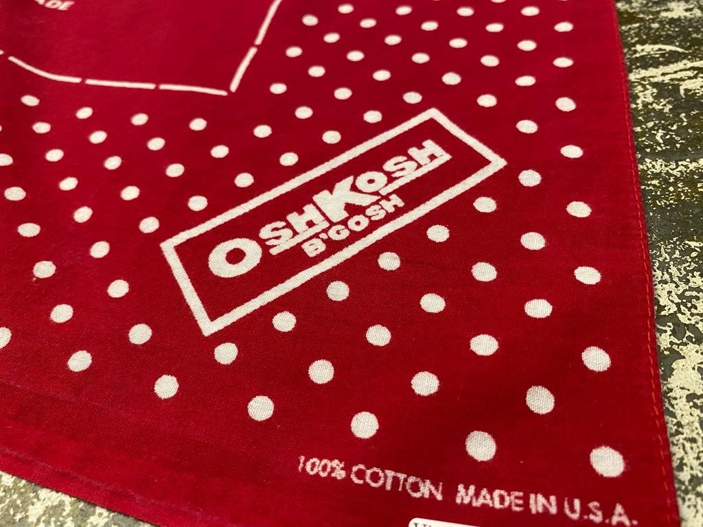 """7月18日(土)マグネッツ大阪店!T-Shirt & Bandana入荷日!! #5 VintageBandana 編! 1949 \""""Straight Arrow\"""" & ElephantBrand!_c0078587_15560537.jpg"""